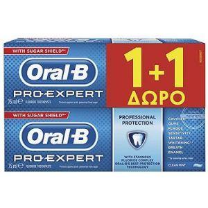 Oral - B Pro Expert Professional Protection Οδοντοκρεμα 1+1 75ml