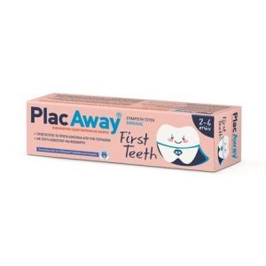 Plac Away First Teeth Toothpaste Οδοντοκρεμα 50ml
