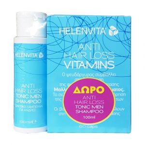 Helenvita Promo Anti Hair Loss Vitamin 60Caps & Δωρο Helenvita Anti Hair Loss Men Shampoo 100ml