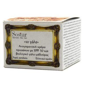 Sostar Anti-ageing Face Cream Το Γάλα Αντιγηραντική Κρέμα Προσώπου SPF50 Με Βιολογικό Γάλα Γαϊδούρας 50ml