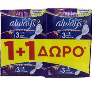 Always Platinum Night Ultra Πακέτο Promo Set 1+1 Δώρο Σερβιέτες Με Φτερά Μέγεθος 3 24τμχ