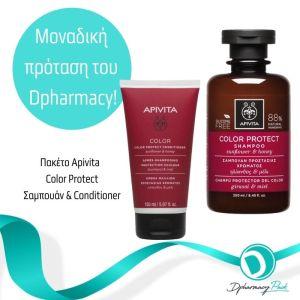 Apivita Πακέτο Set Color Protect Σετ Με Σαμπουάν Προστασίας Χρώματος 250ml & Color Protect Conditioner 150ml