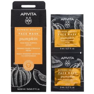 Apivita Express Beauty Pumpkin Μάσκα Προσώπου Για Αποτοξίνωση Με Κολοκύθα 2X8ml