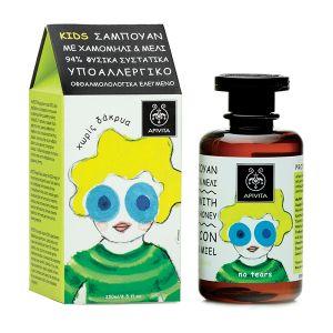 Apivita Kids Care Παιδικό Απαλό Σαμπουάν Με Χαμομήλι & Μέλι 250ml