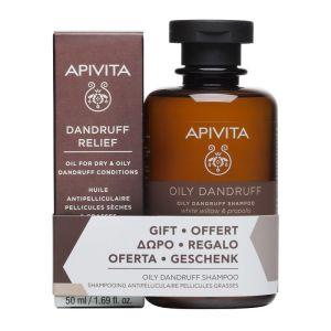 Apivita Promo Λάδι Κατά Της Ξηροδερμίας Και Της Πιτυρίδας & Δώρο Σαμπουάν Κατά Tης Λιπαρής Πιτυρίδας (50+250ml)