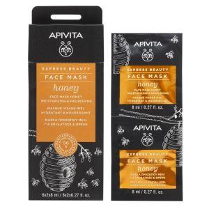 Apivita Express Beauty Μάσκα Προσώπου Μέλι Για Ενυδάτωση & Θρέψη 2x8ml