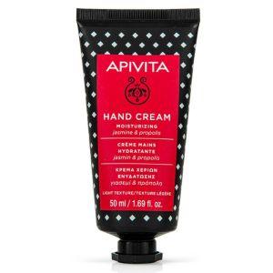 Apivita Moisturizing Κρέμα Χεριών Με Γιασεμί & Πρόπολη 50ml