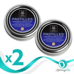 Apivita Πακέτο 1+1 Δώρο Καραμέλες Για Το Λαιμό Ευκάλυπτος & Πρόπολη 45g x2