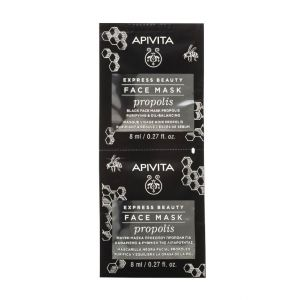 Apivita Express Beauty Propolis Μάσκα Βαθύ Καθαρισμού Για Τη Λιπαρή Επιδερμίδα Με Πρόπολη  2x8ml
