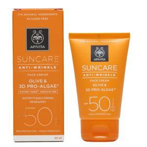 Apivita Suncare Anti-Wrinkle Αντιρυτιδική Κρέμα Προσώπου Ελιά & 3D Pro-Algae Spf50 50ml