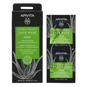 Apivita Express Beauty Μάσκα Ενυδάτωσης Mε Αλόη 2x8ml