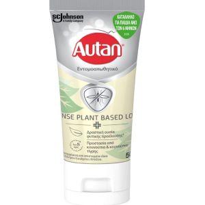 Autan Defense Plant Based Εντομοαπωθητική Προστατευτική Λοσιόν Για Τα Κουνούπια 50ml