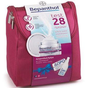 Bepanthol Πακέτο Promo Set Νεσεσέρ Σετ Αντιρυτιδική Κρέμα Για Πρόσωπο Μάτια & Λαιμό 50ml & Δώρο Body Lotion Γαλάκτωμα Σώματος 100ml