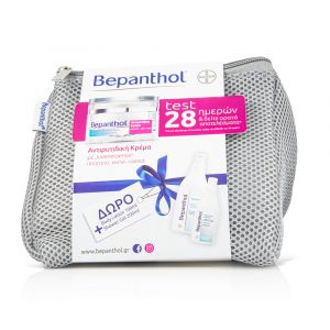 Bepanthol Promo Νεσεσέρ Αντιρυτιδική Κρέμα Για Πρόσωπο Μάτια & Λαιμό 50ml & Δώρο Body Lotion 100ml & Shower Gel 200ml