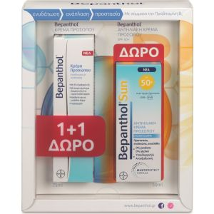 Bepanthol Promo Κρέμα Προσώπου για Ενυδάτωση και Ανάπλαση 75ml & Δώρο Sun SPF50+ Αντιηλιακή Κρέμα Προσώπου για το Ευαίσθητο Δέρμα 50ml