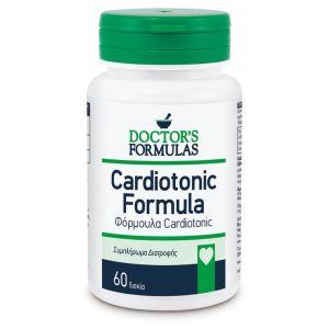 Doctor's Formulas Cardiotonic Συμπλήρωμα Διατροφής Φόρμουλα για τη Καλή Λειτουργία της Καρδιάς 60 δισκία