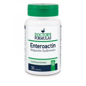 Doctor's Formulas Enteroactin Φόρμουλα Προβιοτικών 400 Μg 30 Caps