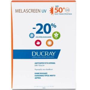 Ducray Πακέτο Promo Set Melascreen UV Σετ Αντιηλιακή Λεπτόρρευστη Κρέμα SPF50 Για Κανονικό Μικτό Δέρμα Με Καφέ Κηλίδες 2x40ml