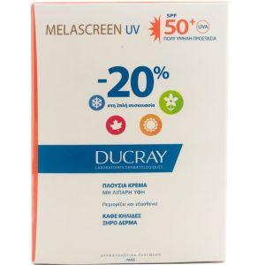 Ducray Πακέτο Promo Set Melascreen UV Σετ Πλούσια Αντιηλιακή Κρέμα SPF50+ Για Ξηρό Δέρμα Με Καφέ Κηλίδες 2x40ml