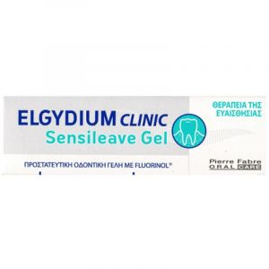 Elgydium Clinic Sensileave Gel Προστατευτική Οδοντική Γέλη Με Fluorinol - Θεραπεία Της Ευαισθησίας 30ml