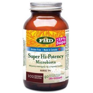 Flora Udo's Super Hi Potency Προβιοτικά Για Την Υγεία Του Παχέος Εντέρου 40 Φυτικές Κάψουλες
