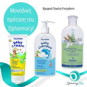 Frezyderm Βρεφικό Πακέτο Baby Cream Κρέμα Αλλαγής Πάνας 175ml & Baby Shampoo Βρεφικό Σαμπουάν 300ml & Baby Hydra Milk Ενυδατικό Γαλάκτωμα 200ml
