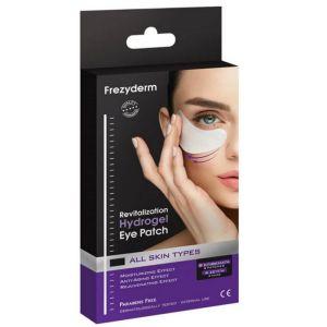 Frezyderm Revitalization Hydrogel Eye Patch Αναζωογονητική Μάσκα Ματιών Υδρογέλης 4 Τμχ