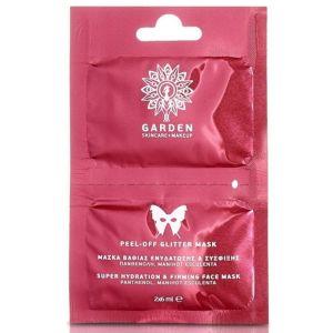 Garden Peel Off Glitter Mask Μάσκα Προσώπου Βαθιάς Ενυδάτωσης & Σύσφιξης 2x6ml