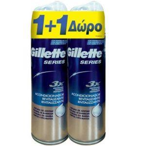 Gillette Πακέτο Promo Set Series 3X Action Σετ Αφρός Ξυρίσματος 1+1 Δώρο 2x250ml