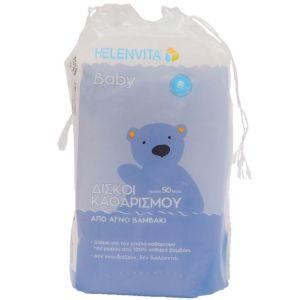 Helenvita Baby Δίσκοι Καθαρισμού Από Αγνό Βαμβάκι 50τμχ