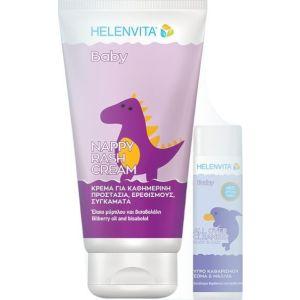 Helenvita Baby Promo Nappy Rash Cream Κρέμα Για Την Αλλαγή Πάνας 150ml & Δώρο All Over Cleanser Talc Με Άρωμα Πούδρας 50ml