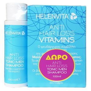 Helenvita Πακέτο Anti Hair Loss Βιταμίνες Κατά της Τριχόπτωσης 60 Κάψουλες & Δώρο Helenvita Anti Hair Loss Ανδρικό Σαμπουάν Κατά της Τριχόπτωσης 100ml