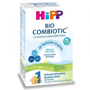 Hipp Bio Combotic 1 Βιολογικό Γάλα Πρώτης Βρεφικής Ηλικίας 600gr