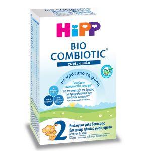 Hipp Bio Combiotic 2 Βιολογικό Γάλα Δεύτερης Βρεφικής Ηλικίας Χωρίς Άμυλο Μετά τον 6ο Μήνα 600gr