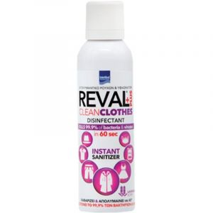 Intermed Reval Plus Απολυμαντικό Ρούχων & Υφασμάτων Με Άρωμα Λεβάντας 200ml