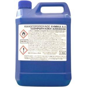 Kalochem Isopropyl Alcohol Ισοπροπυλική Αλκοόλη 99.9% 4Lt