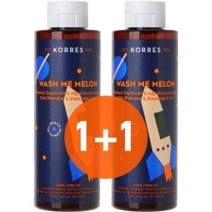 Korres Πακέτο 1+1 Δώρο Wash Me Melon Σετ Παιδικό Σαμπουάν &  Αφρόλουτρο 2 Σε 1 Με Άρωμα Πεπόνι 2X250ml