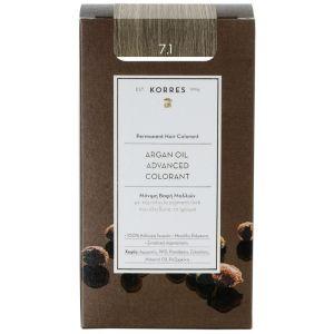 Korres Argan Oil Advanced Colorant Βαφή Μαλλιών 7.1 Ξανθό Σαντρέ 50ml