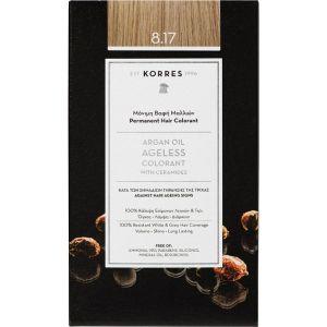Korres Argan Oil Ageless Μόνιμη Βαφή Μαλλιών 8.17 Ξανθό Ανοιχτό Μπεζ 1τμχ