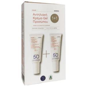 Korres Promo Set Yogurt Sunscreen Face Cream- Gel Πακέτο 1+1 Δώρο Αντηλιακή Κρέμα-Gel Προσώπου Γιαούρτι  SPF50 40ml x2