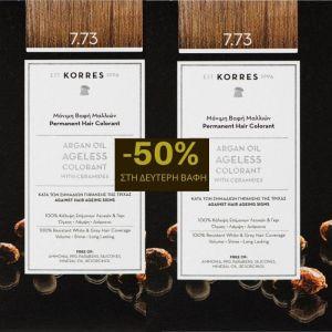 Korres Promo Argan Oil Ageless Colorant  Βαφή Μαλλιών 7.73 Χρυσή Μόκα 2x50ML -50% Στο Δεύτερο Προϊόν