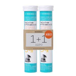 Korres Συμπλήρωμα Διατροφής Ασβέστιο & Βιταμίνη D3 1+1 Δώρο 2X18 Αναβράζοντα Δισκία