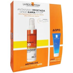 La Roche Posay Πακέτο Promo Set Anthelios Invisible Αντιηλιακό Spray SPF30 200ml & Δώρο Lipikar Gel Lavant Καθαρισμός Για Το Ευαίσθητο Δέρμα 100ml