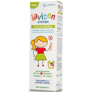Lavipharm Laviten System Αντιφθειρική Λοσιόν & Χτενάκι 125ml