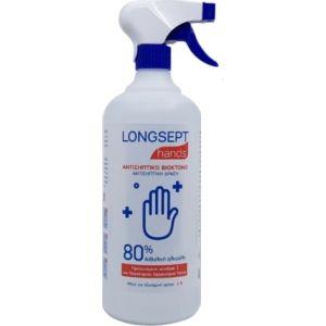Longsept Hands Αντισηπτικό Spray Με 80% Αιθυλική Αλκοόλη 1 Lt