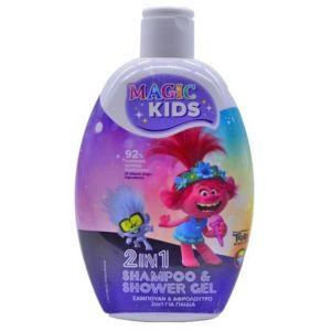 Magic Kids 2 In 1 Shampoo & Shower Gel Σαμπουάν & Αφρόλουτρο Για Παιδιά 2 Σε 1 Trolls 500ml