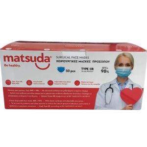 Matsuda Χειρουργικές Μάσκες Προσώπου Type IIR BFE 98% 3ply 50τμχ