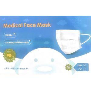 Σύνδεσμος Medical IIR CE Μάσκα Παιδική Μίας Χρήσης 3ply BFE 98%  50 τμχ.