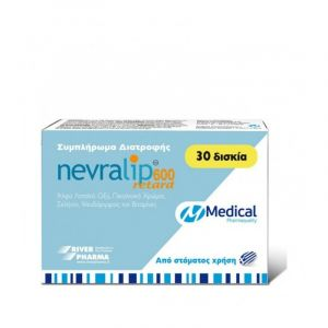Nevralip 600 Retard Συμπλήρωμα Διατροφής 30 Δισκία