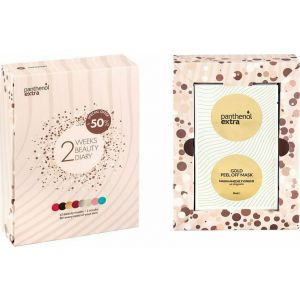 Medisei Panthenol Extra Set 2 Weeks Beauty Diary 12 Μάσκες Ομορφιάς & 2 Scrubs 14 Τεμάχια